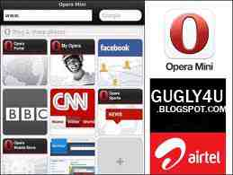 airtel free gprs tricks 2013,opera mini airtel free gprs tricks,working airtel 3g trick