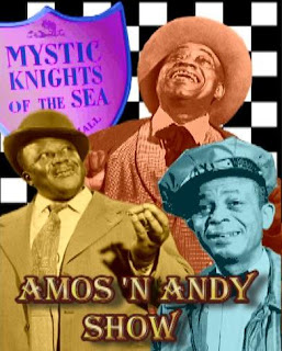 Oingo Boingo band name origins - Amos n Andy tv show