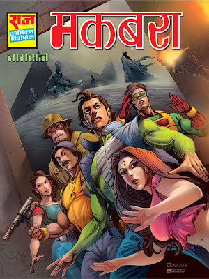 Makbara-Nagraj New Comics