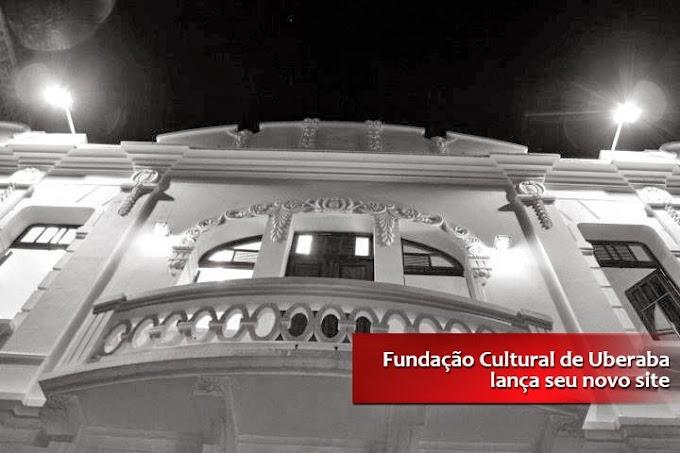 Fundação Cultural de Uberaba lança novo site