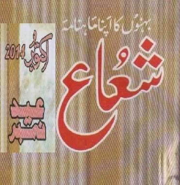 http://books.google.com.pk/books?id=wvylBAAAQBAJ&lpg=PP1&pg=PP1#v=onepage&q&f=false