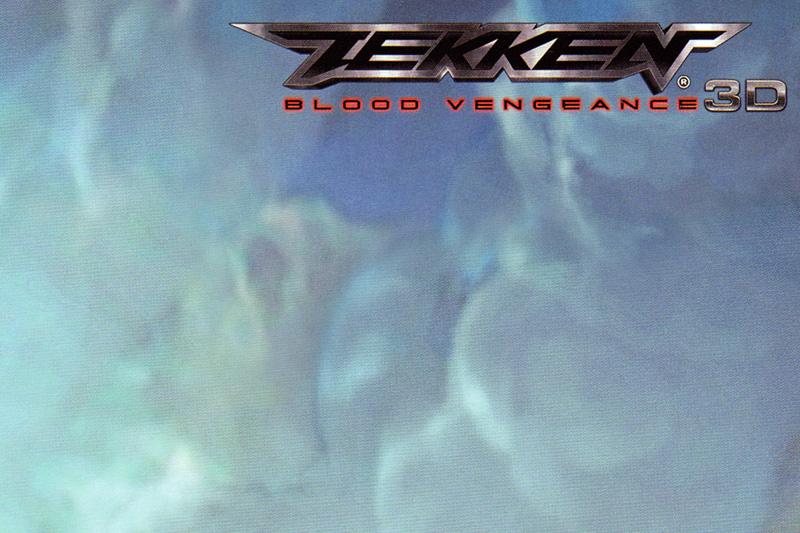 Tekken Blood Vengeance Art