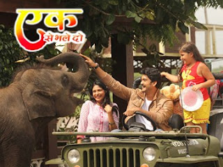 'Ek Se Bhale Do' Zee Anmol Tv Serial Wiki Story |Promo |Starcast |Title Song |Timing |Pics