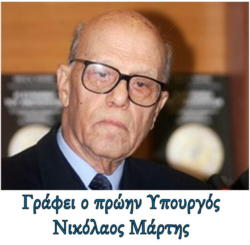 Μακεδονικό Έθνος Ούτε Υπήρξε Ούτε Υπάρχει