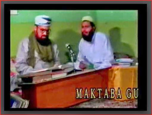 Why The Difference- Video Series allama kaukab noorani okarvi