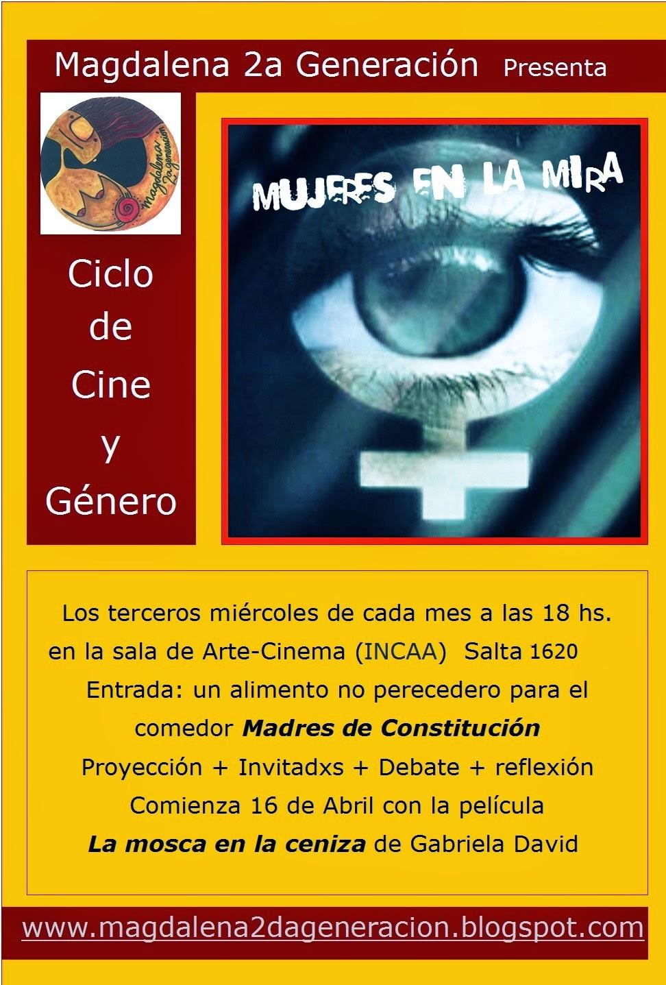 ciclo de cine en ArteCinema MUJERES EN LA MIRA