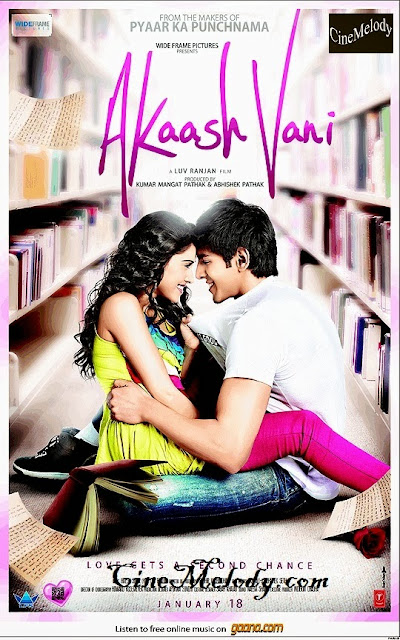 Akaashvani  Hindi Mp3 Songs Free  Download  2013