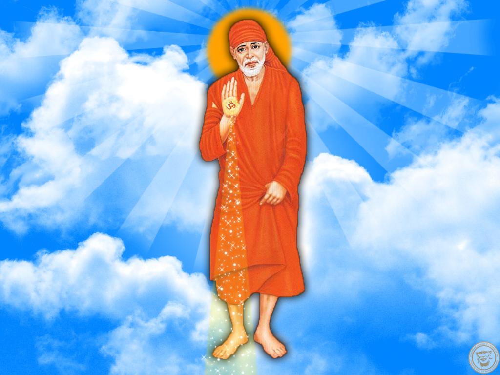 A Couple of Sai Baba Experiences - Part 825