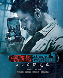 Jawaan 2017 Hindi Dual Audio UnCut HDRip | 720p | 480p