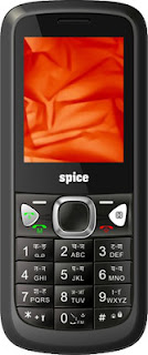 5 Best Mobile Phones below Rs.1500