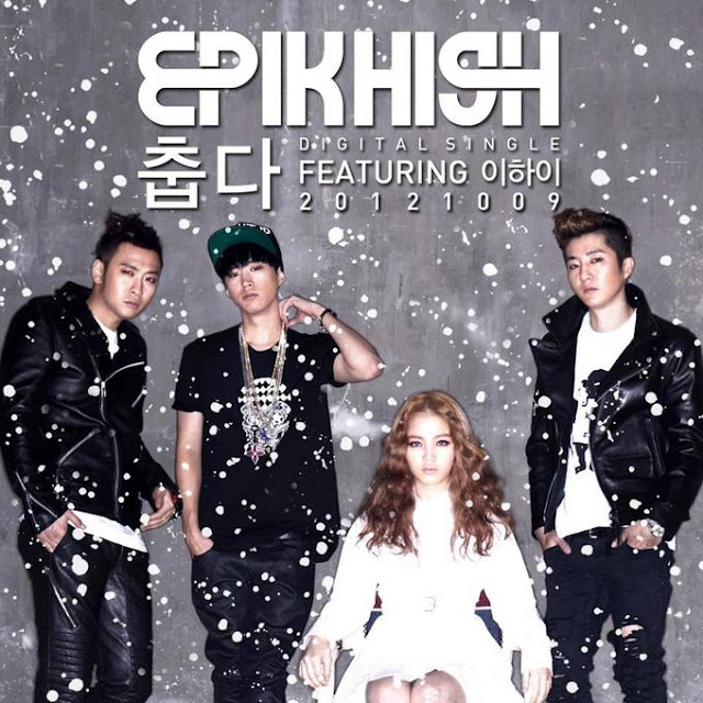 Epik High ft Lee Hayi It's Cold cover lyrics