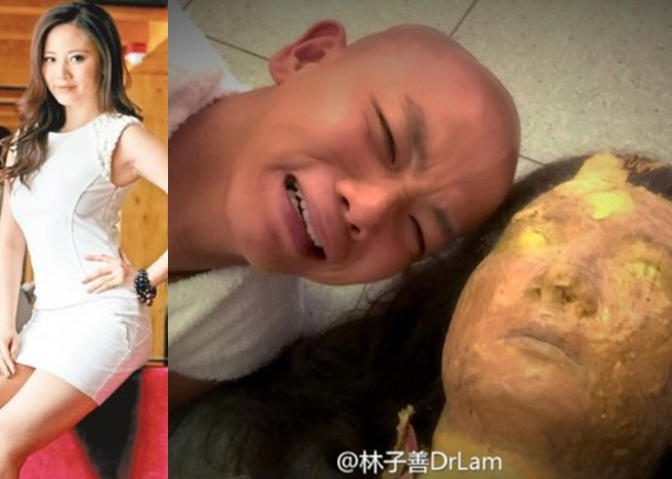 Asian E-News Portal: G.E.M. shared photo of herself and