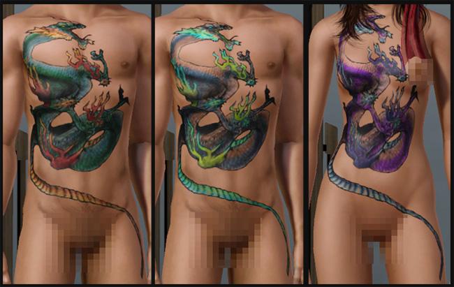 Tribal Chest Tattoo Best Art Designs