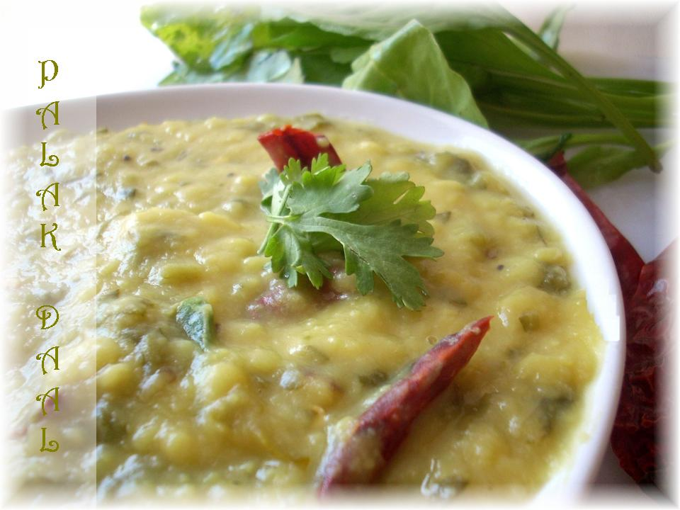 Palak Dal Recipe | Dal Palak | Spinach Dal Recipe