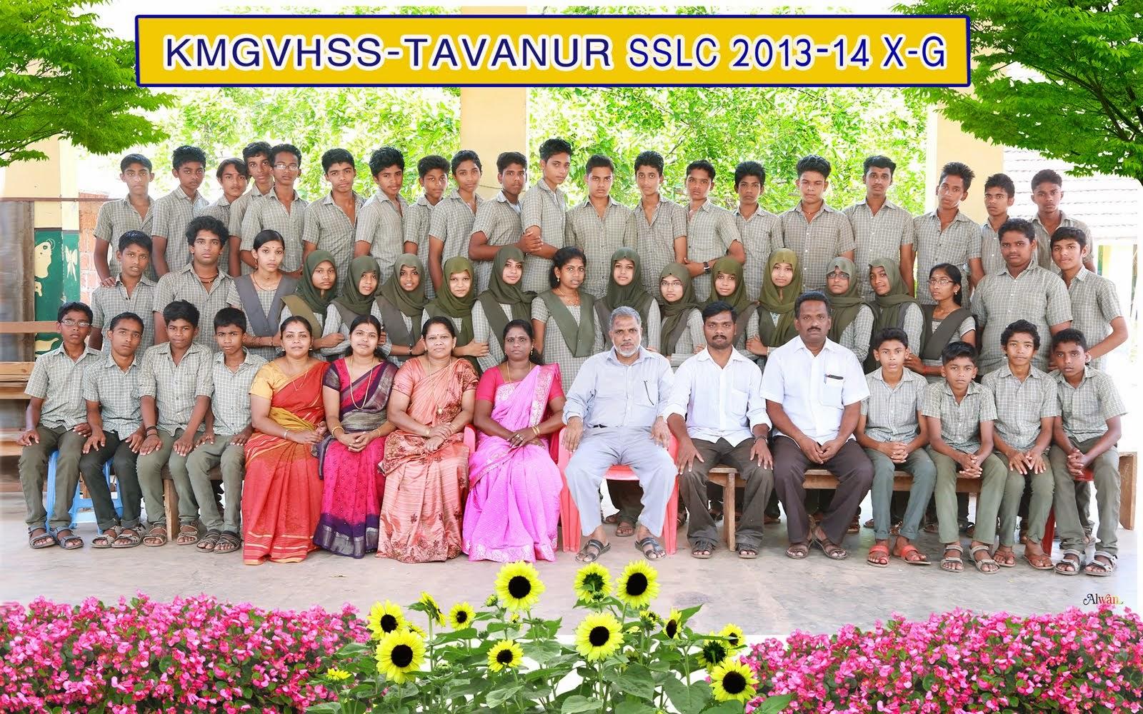 SSLC 2014 XG