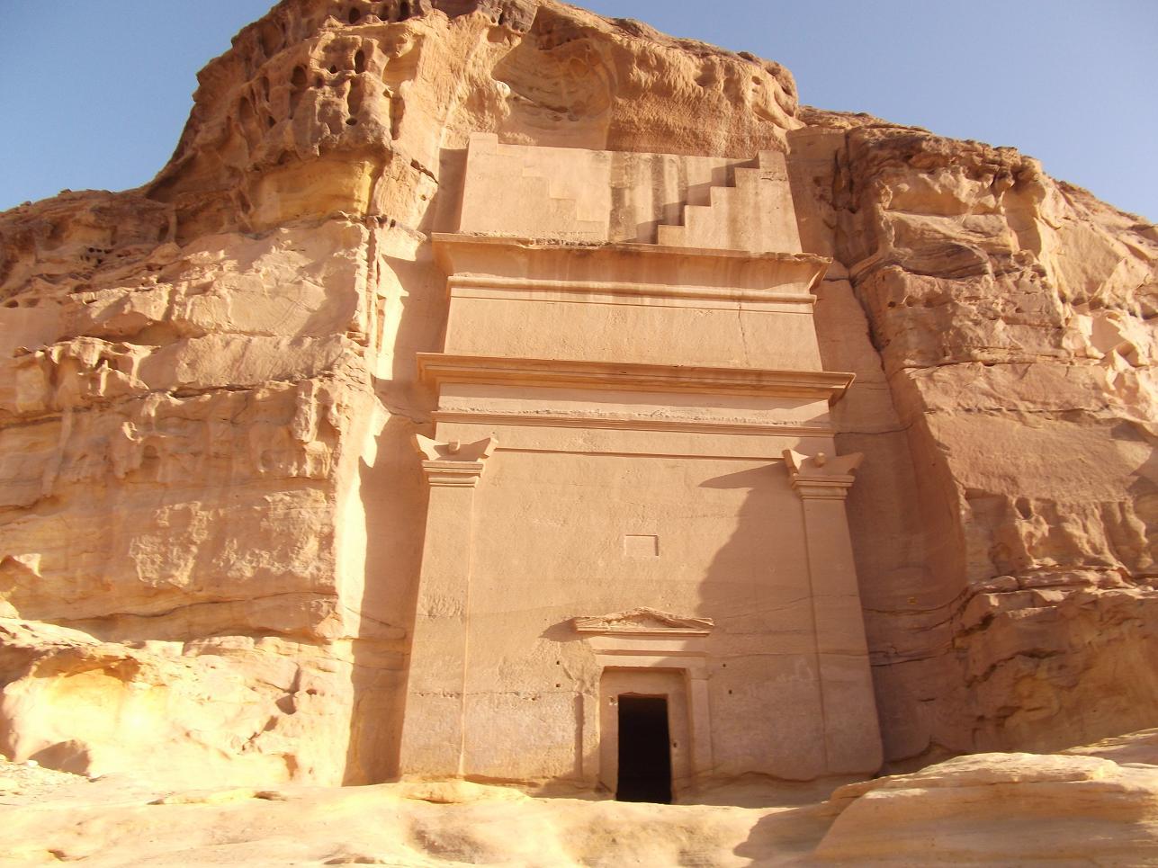 كتاب تاريخ الامم للمسعودي