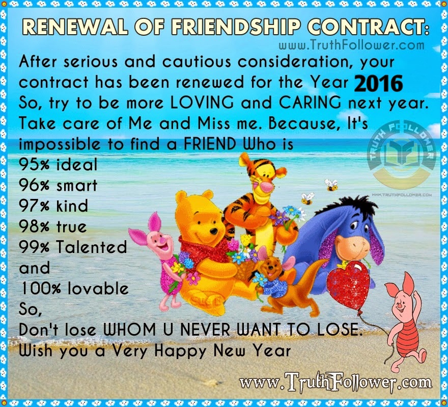 Me Gusta Funnies Happy New Year 2014: New Year Friendship Contract Renewal