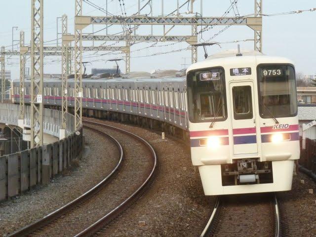 京王電鉄 各停 橋本行き4 9000系