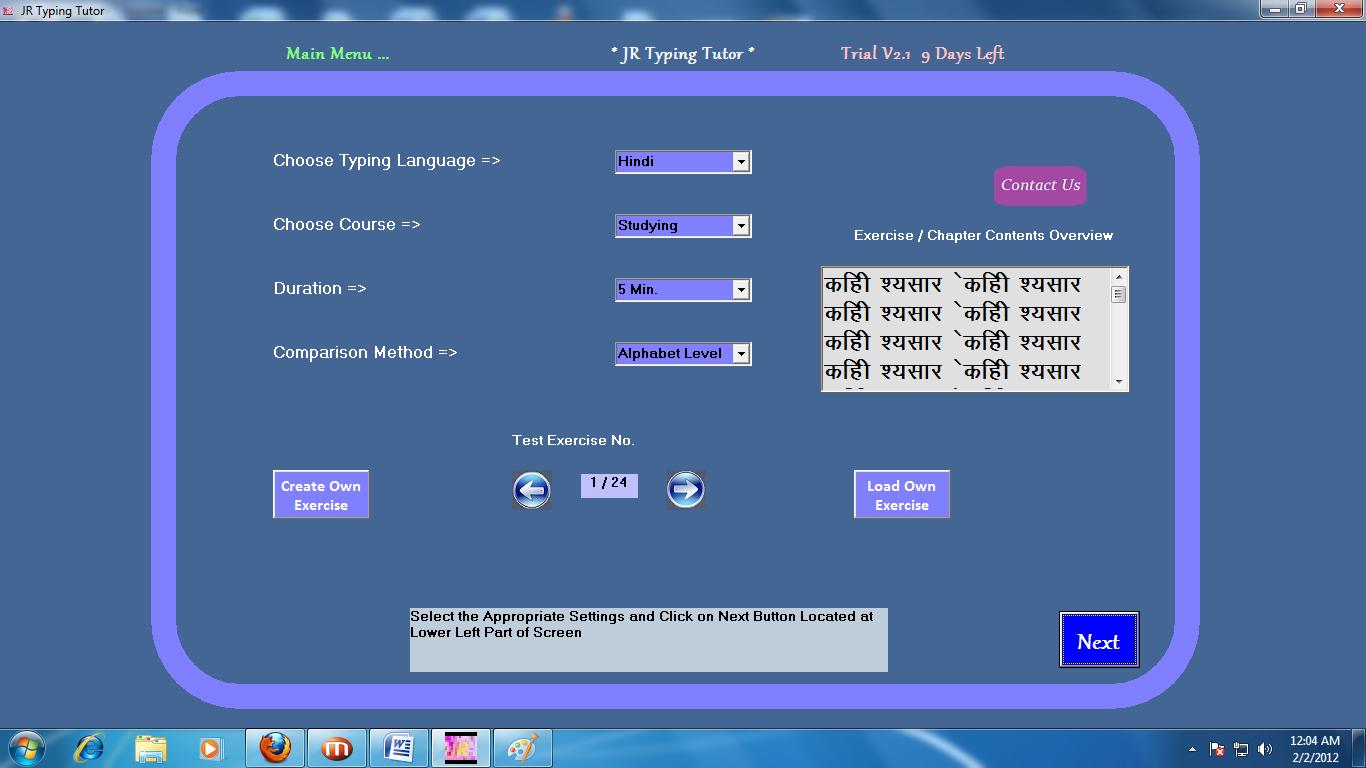 Hindi Typing Tutor | JR Softwares