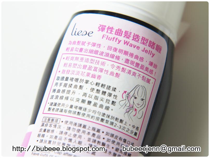 http://3.bp.blogspot.com/-ffACArmIADk/U_Pyn78rkhI/AAAAAAAAcD0/eTauqfkQ9cY/s1600/liese-fluffy-wave-jelly-product-2A.jpg