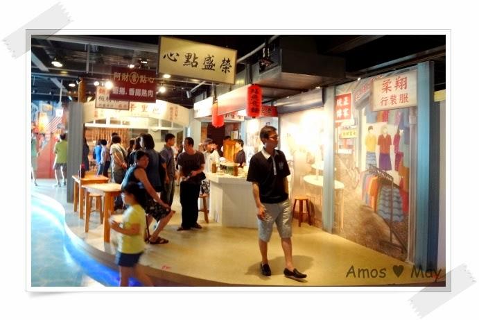 台南景點推薦-黑橋牌香腸博物館-老街裝潢