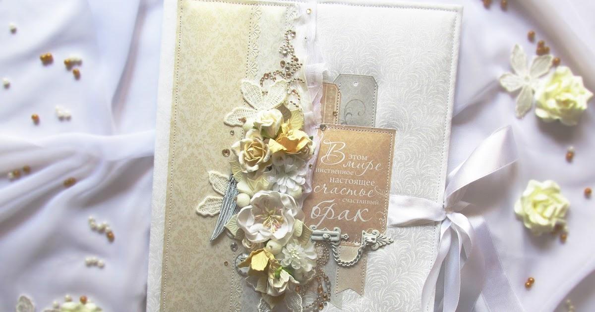 Подарок на свадьбу от мамы жениха 851
