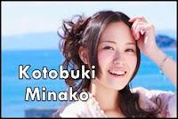 Kotobuki Minako Blog