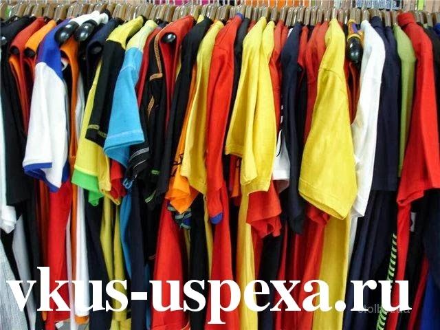 Психология цветов в одежде, психология стиля одежды, одежда и психология, синий цвет в одежде психология, психология черная одежда