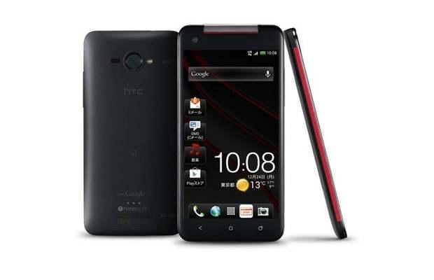 HTC butterfly S specs