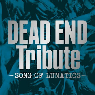 V.A. - DEAD END Tribute -SONG OF LUNATICS-