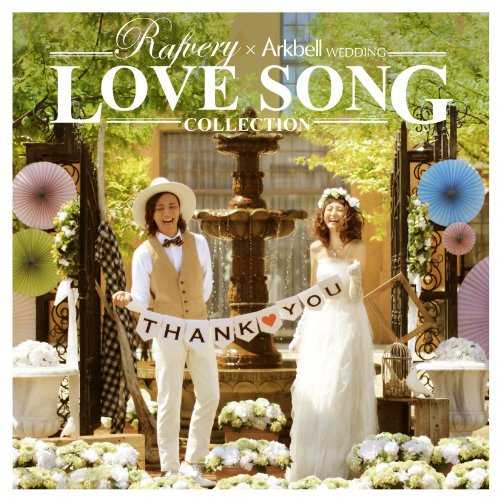 [Single] Rafvery – アナタが教えてくれた事 〜grazie〜 (2015.11.25/MP3/RAR)