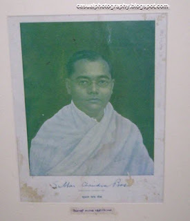 Unseen and Rare Photo of Netaji Subash Chandra Bose