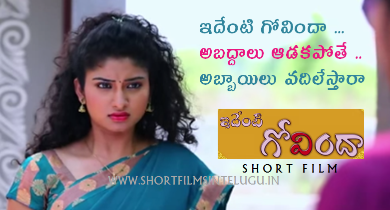 IDHENTI GOVINDAA Short Film