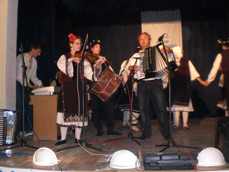Concert in Byala