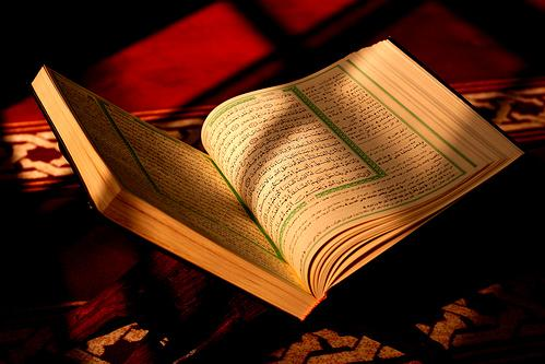 our holy quran