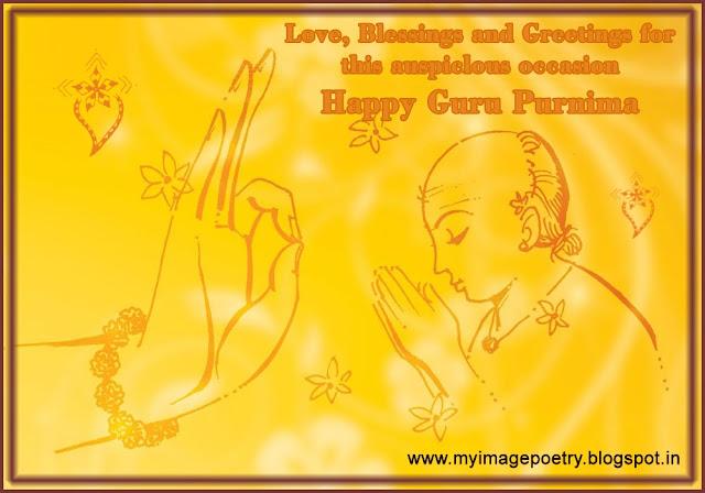Guru Purnima Wishes Happy Guru Purnima Wishes