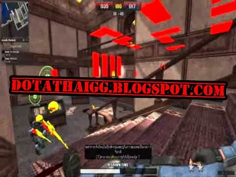 Wallhack Point Blank ฟรี ~ DOTATHAIGG