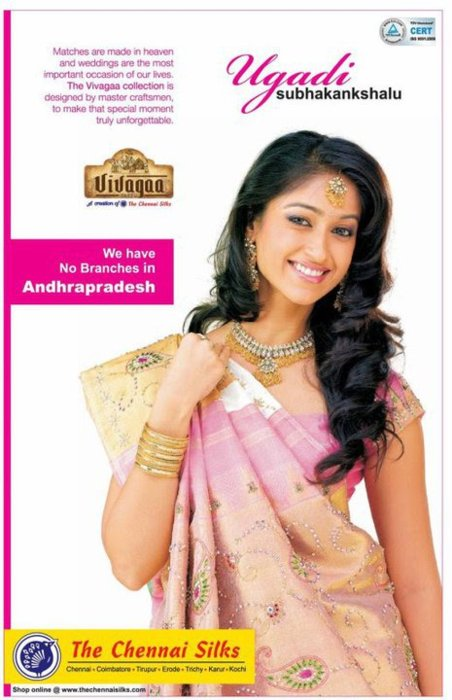 , Ileana Chennai Silks Saree Print Ad
