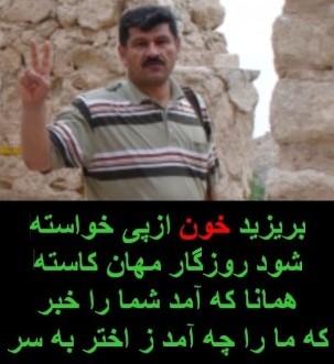 بهمن احمدی امویی را آزاد کنید