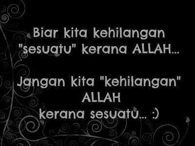 DP BBM Kata Kata Mutiara Ramadhan 2013