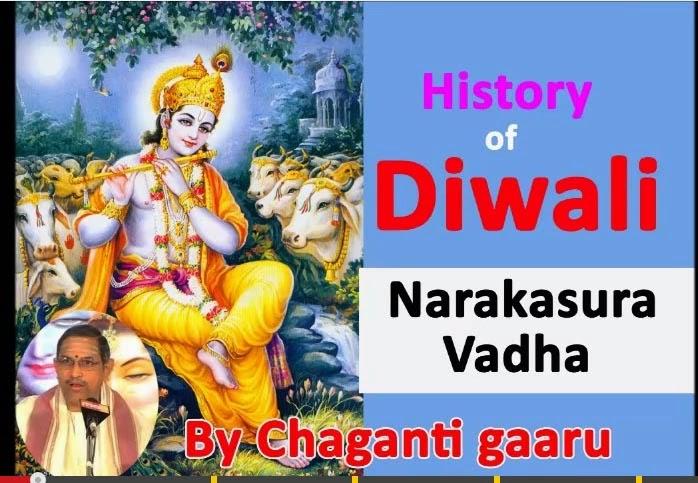 HISTORY OF DIWALI FULL VIDEO BY CHAGANTI KOTESWAR RAO PRAVACHANAMS