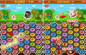 2 Top grossing Android Apps version nopolfreeapps.blogspot.com, Line pokopang, Download Line Pokolang, nopolfreeapps, nopolfreeapps.blogspot.com, best apps, free download, google play store, download google play store app, play store download, aplicacion play store, free games from google play store, install the play store, playing store, play web store, play stores, install play store, descargar play store, play store, instagram play store, chrome play store, get google play store, find play store, google play store free games, play mobile store, play store devices, google play store, how to get play store, media play store