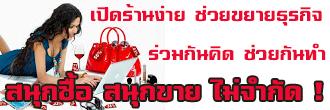 www.boonkitti.com บุญกิตติ ผลิต ขาย เช่า เรามีครบ ใกล้บ้าน ทั่วไทย