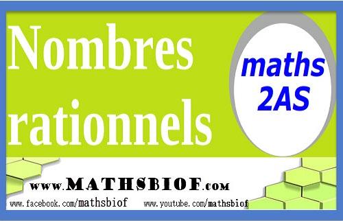 Serie D Exercices Nombres Rationnels 2as 2ac College Maroc 5eme France