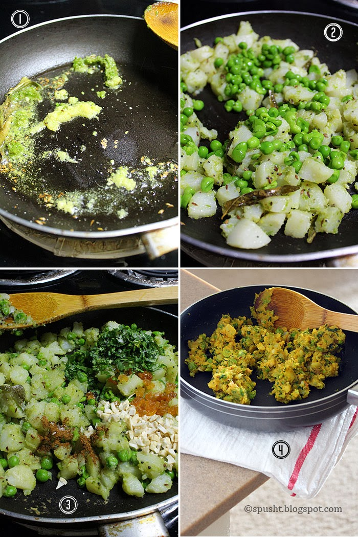 Spusht | How to Make Potatoes and Peas Samosa Stuffing