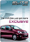 Viva Elite Exclusive Brochure