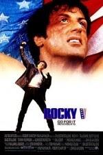 Watch Rocky V (1990) Movie Online
