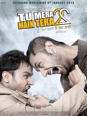 Yo Yo Honey Singh - Tu Mera 22 Main Tera 22 Lyrics