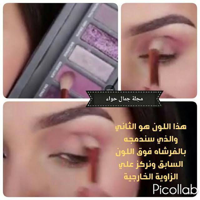 مكياج براق ولامع بالخطوات المصورة (للأفراح والخطوبة بالصور)