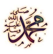 Nabi Muhammad ,Kisah Nabi Muhammad SWA, Kisah Nabi Muhammad, Cerita Nabi Muhammad